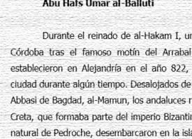 Abu Hafs Umar Al Balluti, pedrocheño